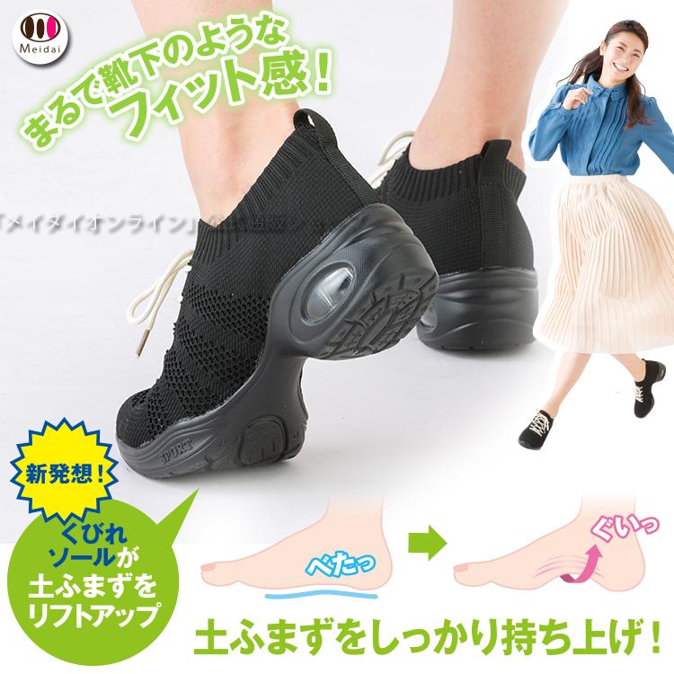 履きやすい 婦人 靴 履きやすい スニーカー レディース スニーカー メンズ立ち仕事 靴 疲れにくい 立ち仕事 スニーカー インソール 立ち仕事 レディース コンフォートシューズ