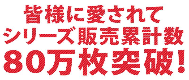 mainichi_f_01