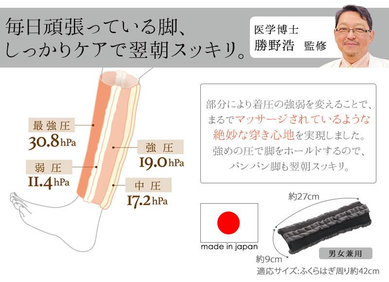 mainichi_f_04