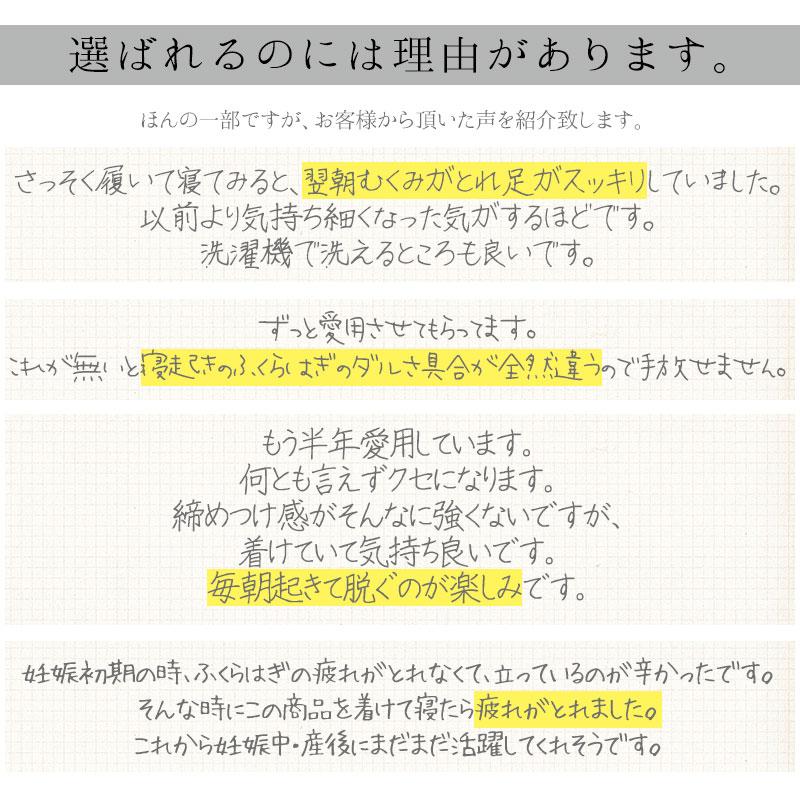 mainichi_f_06