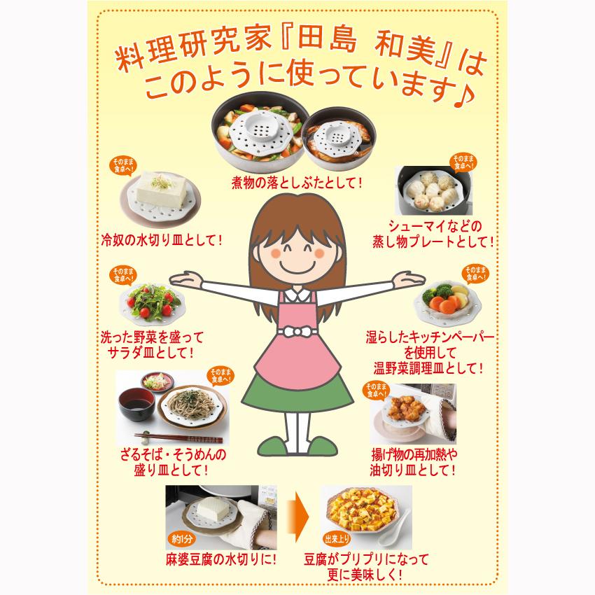 otosibuta_tajima_1.jpg