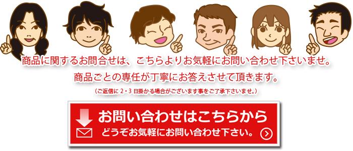 toiawase_baa700.jpg